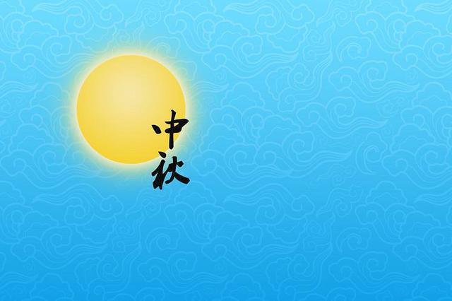 """搭飞机去""""摸一摸""""月亮的脸 多条赏月航班供选择"""