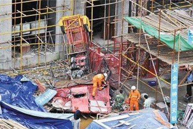 8月全省共发生 工程事故13起死亡13人