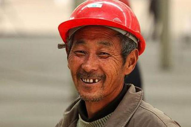 安庆市力争到2020年农民工工资基本无拖欠