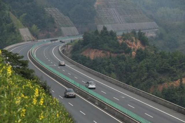 中秋期间安徽省高速公路不实行免费通行