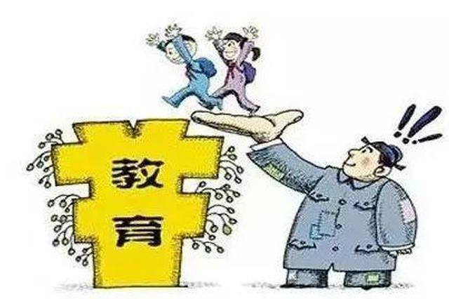 千万扶持基金捐助阜阳市教育
