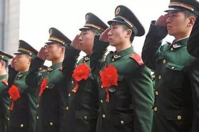 安徽省开展退役军人和其他优抚对象信息采集工作