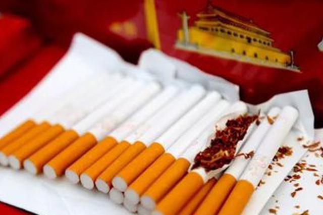 铜陵警方斩断一条网络销售假烟通道 涉案价值达3000万