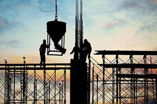 1至8月安徽工业投资同比增长13.2%