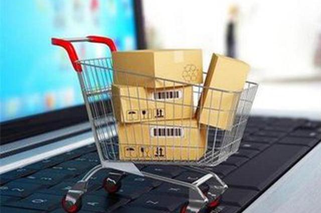 肥西警方摧毁一跨省网络购物诈骗集团 涉案金额3.15亿