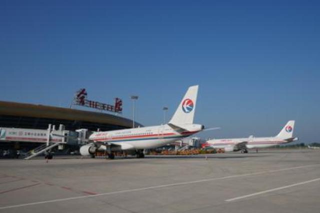中秋小长假首日合肥机场预计迎送进出港旅客2.7万人次