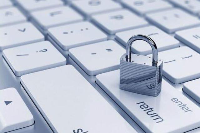 安徽省妇联解读网络安全案例 助力鉴别网络环境