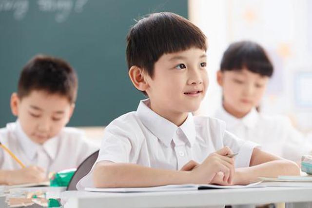 教育部:竞赛以及竞赛结果不作为中小学招生入学依据