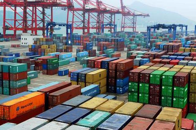 合肥对外贸易继续争先进位 前8月外贸总值1320.6亿元