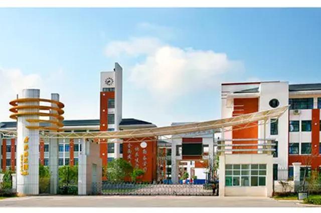 合肥排名前十的小學