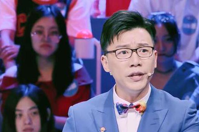 陈铭曝女儿曾遭键盘侠网络暴力