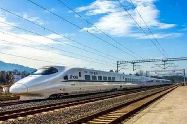 合肥增开至京沪方向多趟高铁列车