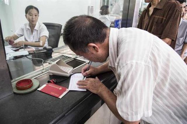 淮北市实行城乡低保信息网上公示