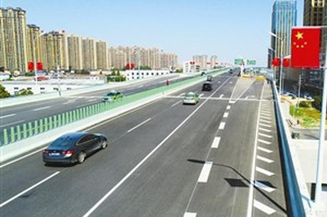 全长16.5公里 合肥市最长高架桥国庆前通车