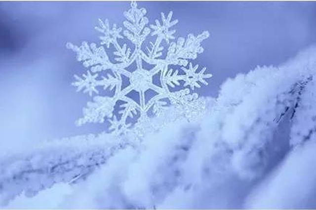 冷空气来袭 马鞍山最低气温跌至10℃左右