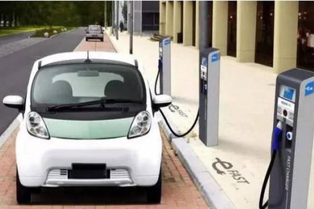 电动汽车有望开进公共机构充电