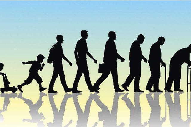 皖老龄事业发展报告 百岁老人4263人 最高龄者117岁