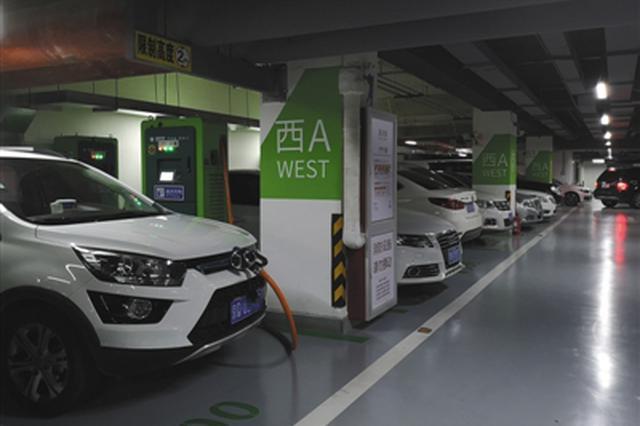 """安徽公共机构新能源车充电设施建设将""""提速"""""""