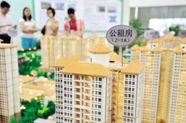 安徽省纳入政府购买公租房 运营管理服务试点