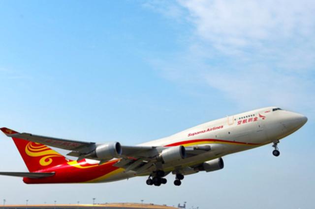 合肥新桥国际机场迈入全货机时代
