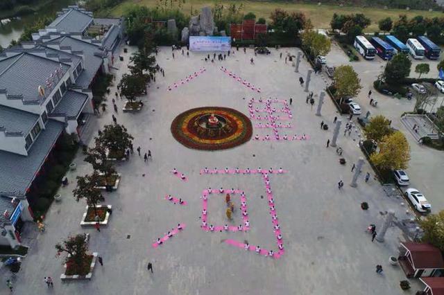 安徽八里河旅游区百名美女瑜伽展精彩亮相