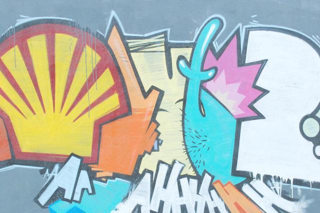 合肥一环下穿桥两侧有望绘上涂鸦