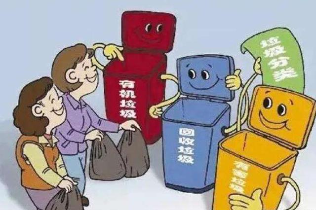 合肥首个垃圾分类回收服务站投用 积分可兑换商品