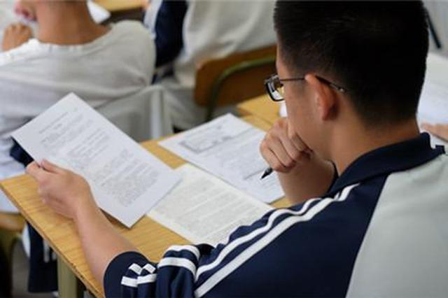 合肥3所职业院校网上录取数据不足10人