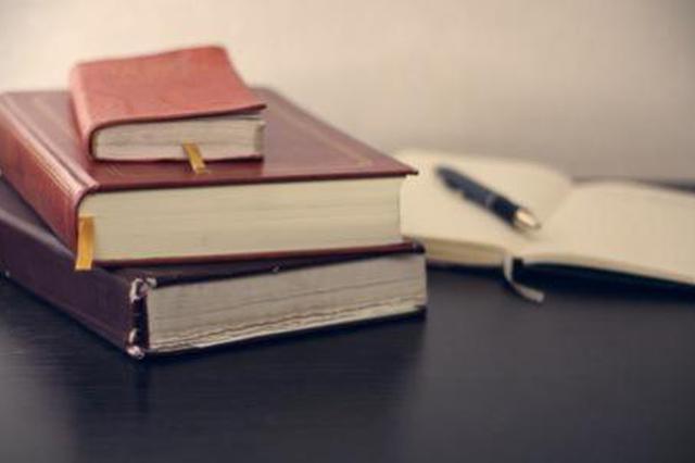 10月高等教育自学考试本周末开考