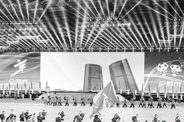 """皖体育进入""""蚌埠时间"""" 6000余名演员奉献梦幻开幕式"""