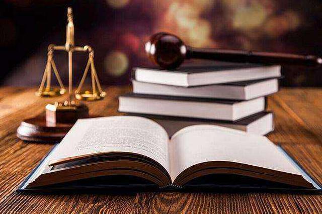 助建法治政府 13人被聘为安徽省政府法律顾问