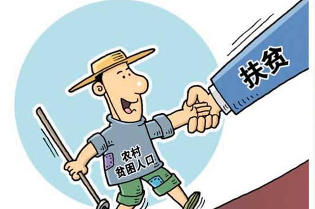 安徽省扶贫办发倡议书 帮助贫困群众助力脱贫攻坚
