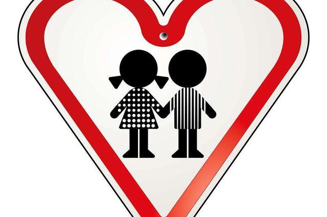 安徽省全面实行残疾儿童康复救助制度