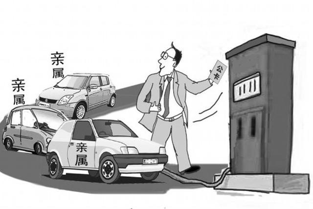 招商局驾驶员用公款给亲戚加油 获利7万余元