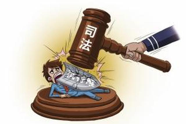 """庐阳区上线微法院小程序 拿出手机就能""""打官司"""