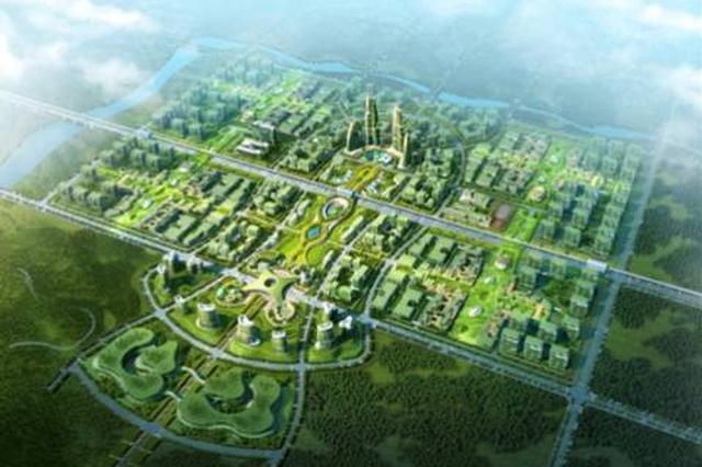 合肥城西南将打造智慧型示范小镇
