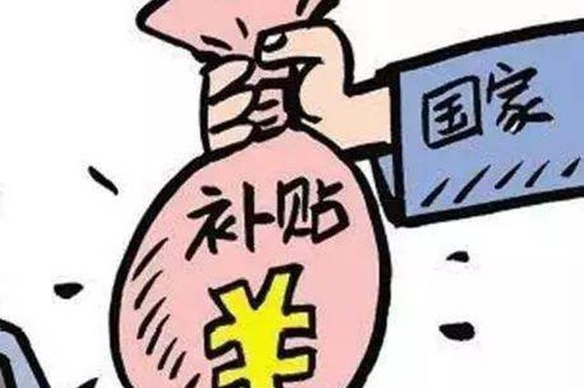"""安徽企业""""上云用云""""可申请资金补助"""