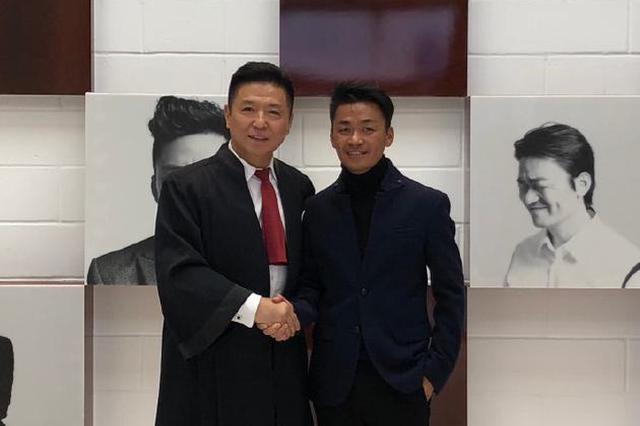 宋喆等二人職務侵占案一審宣判 宋喆獲刑6年
