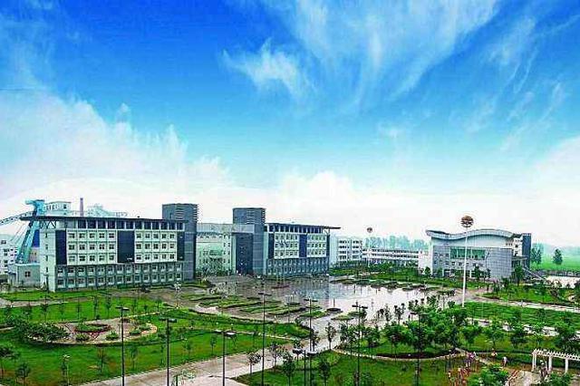 淮北矿业控股股份有限公司重组更名上市