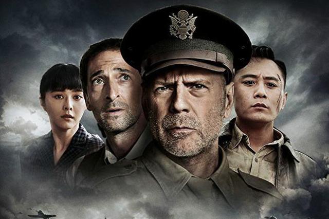 外媒曝《大轟炸》仍會在美國推出 中國已取消上映