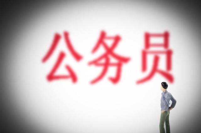 """迎""""国考"""" 安徽省人事考试院测试考试系统"""