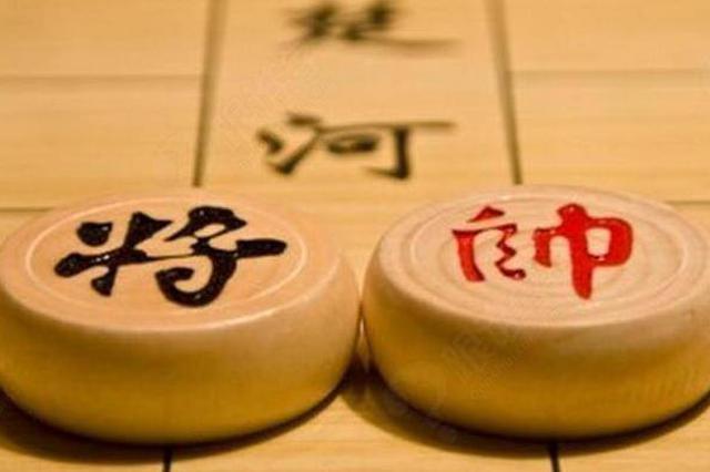 全国残疾人象棋围棋比赛举行 安徽选手摘得一金两银