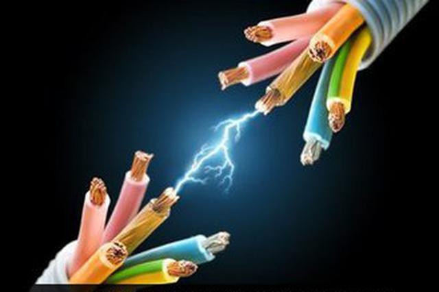 安徽电线电缆产品抽查合格率达98.64%
