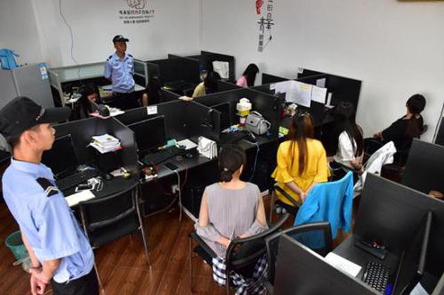 省市反电信诈骗中心 为合肥一受害人挽回48万元损失