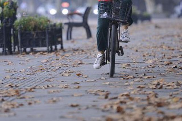 安徽省气温下降4至6℃ 最低气温跌至个位数