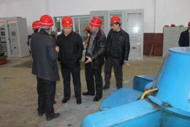 我省农村水电增效扩容 改造工程顺利推进