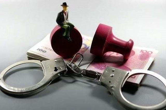 夫妻逃犯闹市被抓 被抓时正肆无忌惮地驾车行驶