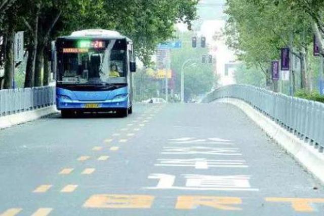 合肥138路公交线24日起调整