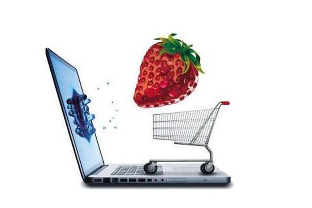 前三季度安徽實現網上零售額1263.6億元