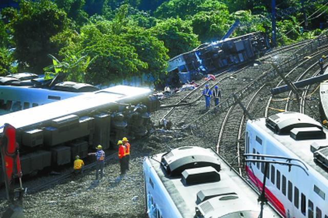 臺鐵出軌翻覆事故原因初判為轉彎超速